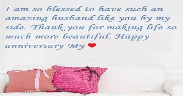 Relationship Anniversary Messages For Boyfriend