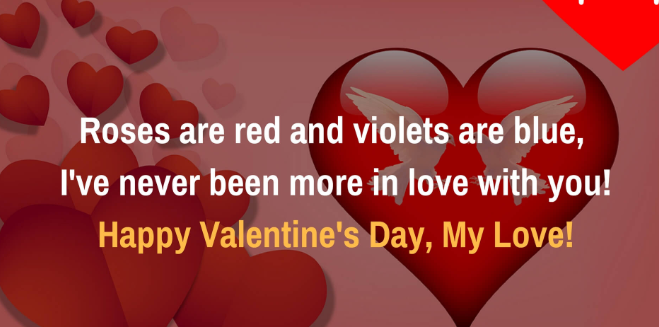 Valentines day love quotes
